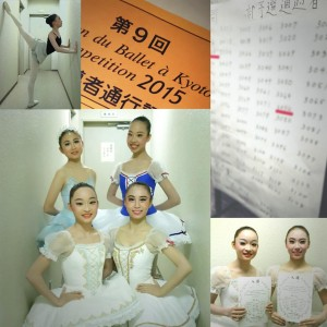 15-11-24-14-04-49-373_deco.jpg